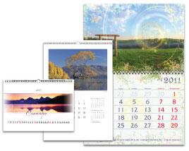перекидні календарі